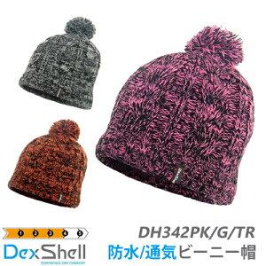 「DH342-G」「DH342-TR」「DH342-PK」