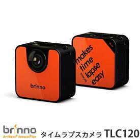 【Brinno(ブリンノ)】Wi-Fiダイレクト式HDRタイムラプス専用カメラ「TLC120」TLC-120 Time-lapse camera【送料無料】【正規代理店】