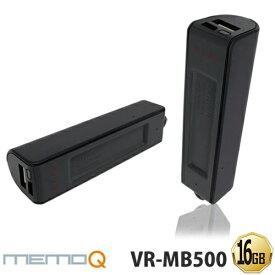 ベセトジャパン モバイルバッテリー型14日連続録音ICレコーダー ボイスレコーダー「VR-MB500(16GB)」