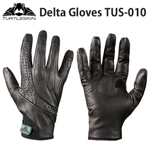 タートルスキン 防刃・穿刺対応 耐切創 手袋 TurtleSkin Delta Gloves デルタ グローブ TUS-010