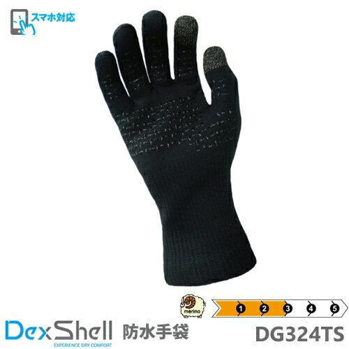 【メール便可】Dexshell 完全防水 手袋 防水通気グローブ サーモフィット ネオ タッチスクリーン DG324TS