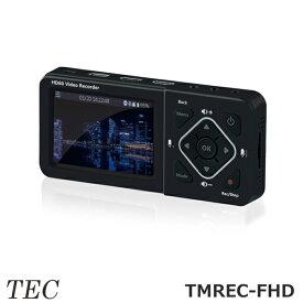 テック RECORD MASTER 液晶モニター搭載 ポータブル HDMIレコーダー TMREC-FHD
