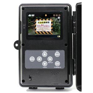 Glanshield(グランシールド)不可視赤外線フルHD200万画素トレイルカメララディアント2KRadiant2KTL-8000DTK