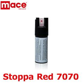 mace(メース) 非毒性 非刺激 防犯スプレーマーカー 11g Stoppa Red ストッパレッド7070【6月下旬入荷予定】