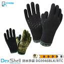 Dexshell 完全防水 手袋 防水通気 シームレス ドライライト グローブ ブラック DG9946BLK / カモフラージュ 迷彩 リア…