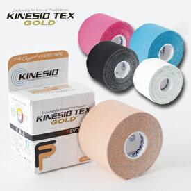 KINESIO キネシオ キネシオテックス ゴールドFP Kinesio Tex Gold FP Water-Repellent 5cm×5m GKT