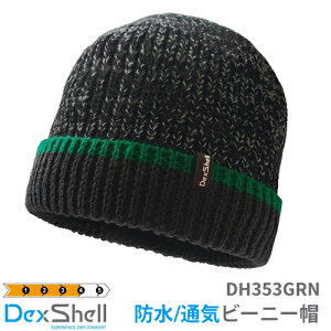 DexshellデックスシェルWaterproofCuffedBeanie防水カフ付きビーニー帽子DH353DH353GRNグリーン