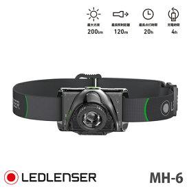 LEDLENSER(レッドレンザー) 最大200ルーメン ヘッドランプ ヘッドランプ ヘッドライト MH6 ブラック
