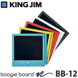 キングジム ブギーボード 3.9インチ 付箋サイズの電子メモパッド Boogie Board BB-12