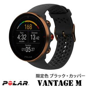 PolarVantageM限定色ブラック・カッパーモデルM/L