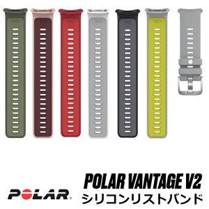 Polar Vantage V2 用 シリコンリストバンド S、M-Lサイズセット ブラック グレーライム グリーン ホワイト レッド ローズプラム