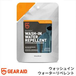 ギアエイド(GEAR AID) リバイベックス 撥水剤 ウォッシュインウォーターリペレント 13014-4