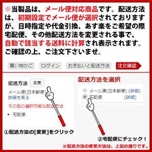 ヒートシートエマージェンシーブランケット(1人用)