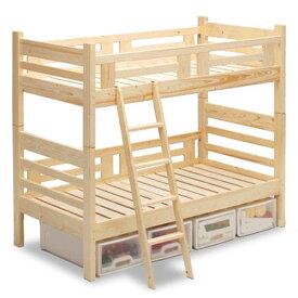 【送料無料】室内環境対応型安心の二段ベッド国内品木製キッズベッド【3★0518】【smtb-f】【koshin0601】