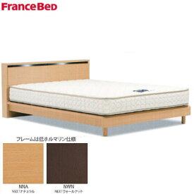 【送料無料】【2015年フランスベッド】快適な寝心地をもたらすLED照明付きシングルベッド【smtb-f】【koshin0601】fr【YDKG-f】 02P12Jun12