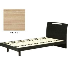 【送料無料】ロール式床板激安シングルベッドフレーム【smtb-f】【koshin0601】fr【YDKG-f】 02P12Jun12