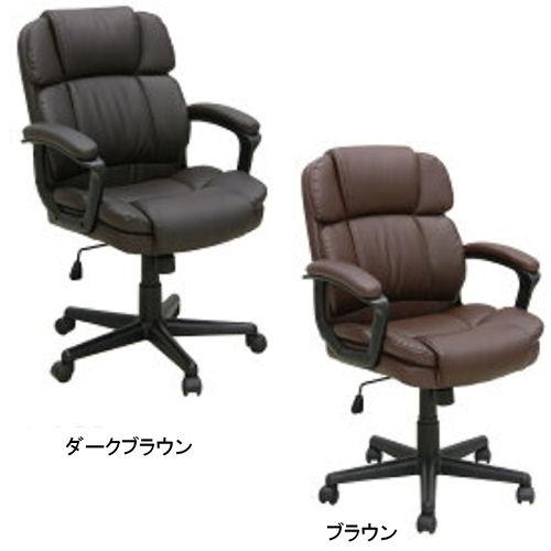 【送料無料!】【プレジデントチェア/2色対応】ローバックで座り心地抜群です・ロッキング機能