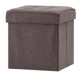【送料無料】【収納便利】【1Pスツール布張り】ボックスタイプ補助椅子【3★0302】【smtb-f】