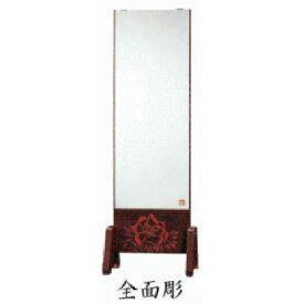 【送料無料】日本伝統工芸鎌倉彫・手彫り人気の17姿見全面彫り