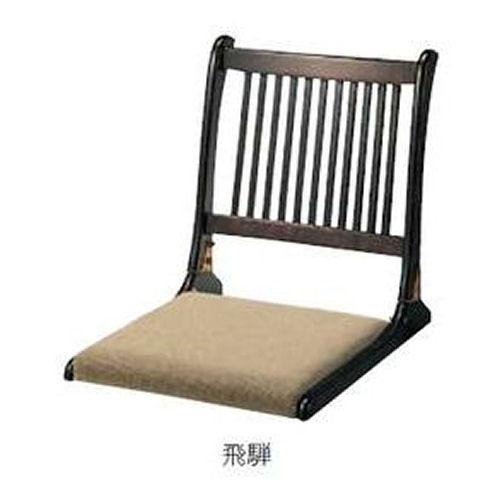 【interior送料無料】折り畳み式業務用にも最適な和風座椅子【smtb-f】【koshin0601】fr【YDKG-f】 02P12Jun12