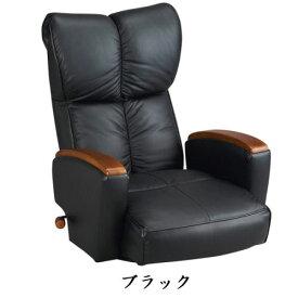 【interior送料無料】使い込むほど味のでる本革 (最高級座椅子)【smtb-f】【koshin0601】fr【YDKG-f】 02P12Jun12