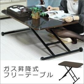 【送料無料】ガス圧で無段階リフティングテーブル/昇降式テーブル【smtb-f】【koshin0601】fr【YDKG-f】 02P12Jun12