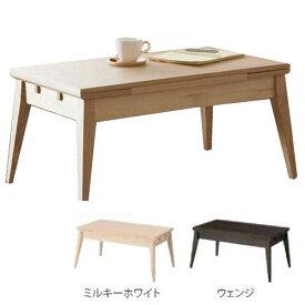 【interior送料無料】上質な天然アッシュ材使用機能的なテーブルです!【smtb-f】【koshin0601】fr【YDKG-f】 02P12Jun12