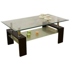 【送料無料】センターテーブル&8mm強化ガラス仕様ダークブラウン・ホワイト2色より選べます。