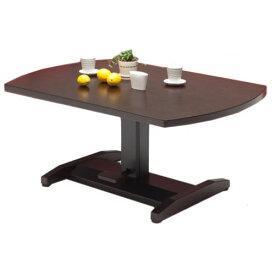 【送料無料】ペタル式昇降式テーブル「カラーも2色から選べます【smtb-f】【koshin0601】fr【YDKG-f】 02P12Jun12