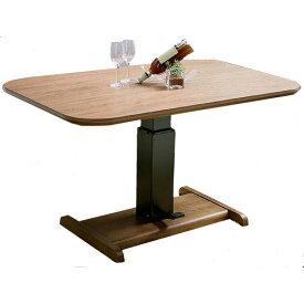 【送料無料】高さが無段階調整・昇降式テーブル天板高575〜725mm【koshin0601】fr【YDKG-f】 02P12Jun12