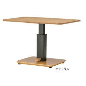 【送料無料】高さ調整・昇降式テーブル天然木突板・安心の国内品です【smtb-f】【koshin0601】fr【YDKG-f】 0