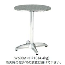 【送料無料】【激安!ガーデンファニチャー】天板ステンレス板張りアルミ鋳造・テーブル