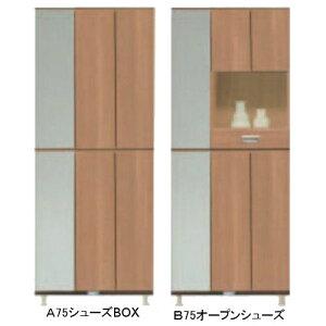 【送料無料】壁棚内部消臭シート使用大型ミラー付センサー付きLEDライト・脚アジャスター付