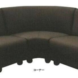 【送料無料!】【業務用にも最適なコーナー】お手入れ簡単な合成皮革【smtb-f】【koshin0601】