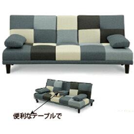 【送料無料】便利な中テーブル付きソファベッド布張り【選べる3カラー】