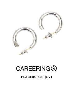 CAREERING / キャリアリング : PLACEBO 501 (SV) : プラセボ ピアス アクセサリー メンズ : PLACEBO-501-SV 【NOA】