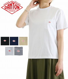DANTON / ダントン : 【レディース】PocketTee(14/-空紡天竺) 全6色 : ダントン Tシャツ てんじく レディース : JD-9041-DEAR 【DEA】