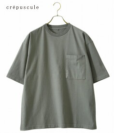 crepuscule / クレプスキュール : garment dye pocket S/S / 全4色 : クレプスキュール ガーメント ダイ ポケット半袖T 半袖 カットソー Tシャツ メンズ : 2001-005 【COR】【REA】