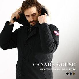【国内正規品】CANADA GOOSE / カナダグース メンズ : ジャスパー / JASPER PARKA / 全4色 : ジャスパー メンズ ダウンジャケット ヘビーアウター パーカ アウター : 3438JM-SZ【STD】