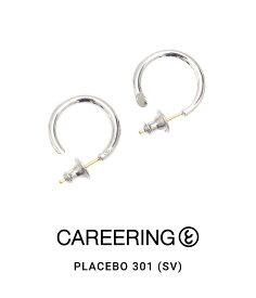 CAREERING / キャリアリング : PLACEBO 301 (SV) : プラセボ ピアス アクセサリー メンズ レディース ユニセックス : PLACEBO-301-SV 【NOA】