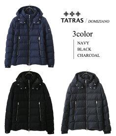 TATRAS / タトラス : DOMIZIANO / 全3色 : タトラス アウター ダウンジャケット 秋冬 メンズ 正規取り扱い 定番アイテム ロロピアーナ社 : MTA19A4289 【MUS】