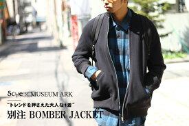 Scye / サイ : 別注BOMBER JACKET : 別注 ボンバージャケット ブルゾン MA-1 ビッグシルエット メルトンジャケット : 1217-63705【MUS】