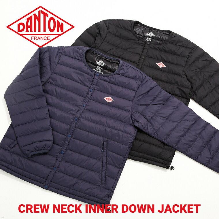 DANTON / ダントン : 【メンズ】CREW NECK INNER DOWN JACKET / 全2色 : インナー ダウン ジャケット アウター 軽量 クルーネック : JD-8751【STD】