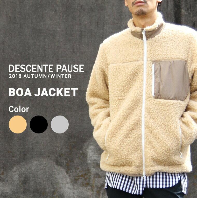 DESCENTE PAUSE / デサントポーズ : BOA JACKET / 全3色 : ボアジャケット ジャケット アウター メンズ : DOR-T8829【NOA】【WIS】