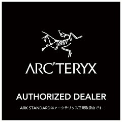 ARC'TERYX[アークテリクス]/ARRO22BACKPACK(リュックアロー22バックパックタウンリュックリュックデイパックバッグカバン軽量耐久耐水性)L11325900【STD】
