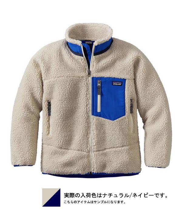 ■【予約商品 2018年8月〜9月入荷予定】patagonia [パタゴニア] / <Kid's Retro-X Jacket>-NATURAL NAVY- (パタゴニア レトロX ジャケット ボア ) 65625-NAL-NAV【DEA】
