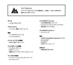 ARC'TERYX[アークテリクス]/ARRO22BACKPACK(アークテリクスバックパックデイパックリュックバッグカバン)L11325900【STD】