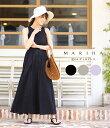 MARIHA / マリハ : 【レディース】夏のレディのドレス / 全3色 : ドレス ワンピース ロング丈 ボリュームスカート …