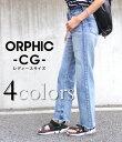 ORPHIC ( オルフィック ) / [レディース] CG / シージー / 全4色 (サンダル スポーツサンダル スポサン 2017 春夏 新…