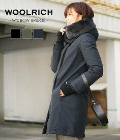 WOOLRICH / ウールリッチ : 【レディース】<W'S BOW BRIDGE(ボウブリッジ)> / 全3色 : ダウン ジャケット コート ボウブリッジ ラビットファー レディース : WWCPS2648D 【ANN】